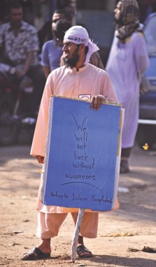 We cannot curtail the rights of other faiths in the name of protecting Islam. Photo: firoz ahmed