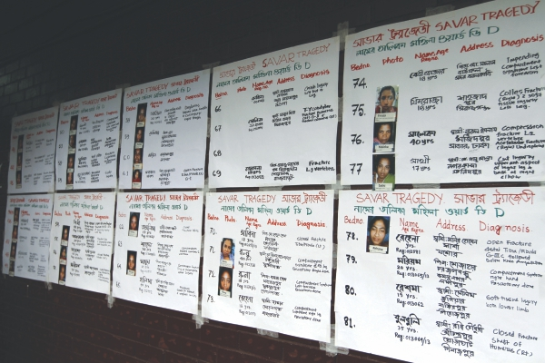 The wall outside Ward D of NITOR offers information, including name, age, address and diagnosis, along with photos of patients admitted there. Photo: Prabir Das