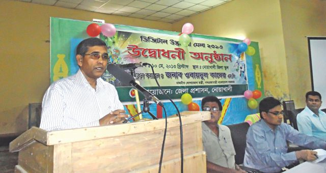 Md Sirajul Islam speaks at the inauguration session.
