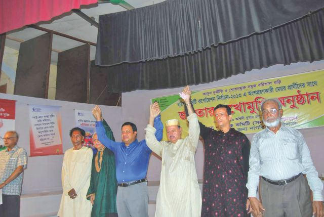 Mayoral aspirants of Barisal City Corporation -- from right Mahmudul Hoque Khan, Ahsan Habib Khan, and Shawkat Hossain Hiron -- at a programme in Barisal city where they promised to accept the election results whatever they may be. Photo: Star