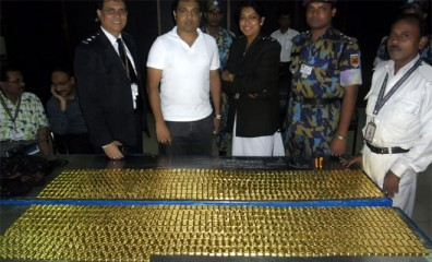 The gold bars were seized from a Biman aircraft at Hazrat Shahjalal International Airport in the capital Wednesday. Photo: Star