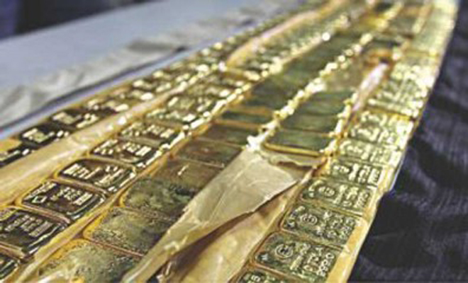 This July 23 photo show the gold bars, which were seized from a man at Shah Amanat International Airport in Chittagong.