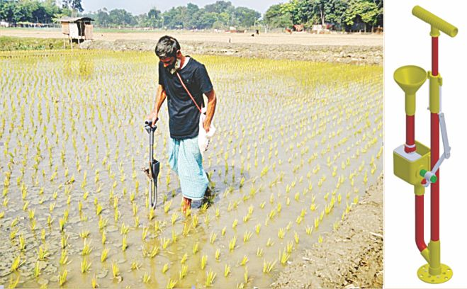 Aid for farmers, pride for country