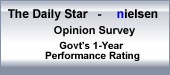 govt-1-year-performance-rating