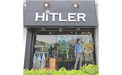 Catchy clothing store names